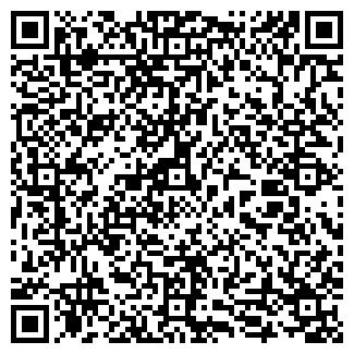QR-код с контактной информацией организации АЙ-СУ ТОО