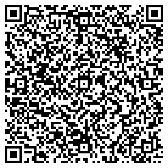 QR-код с контактной информацией организации ГОЛЬДБРАЙХ, ООО