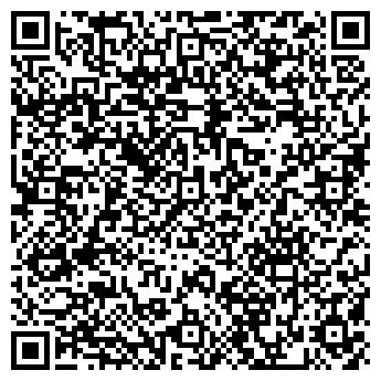 QR-код с контактной информацией организации АЙ-ТАС ГОРНО-РУДНАЯ КОМПАНИЯ