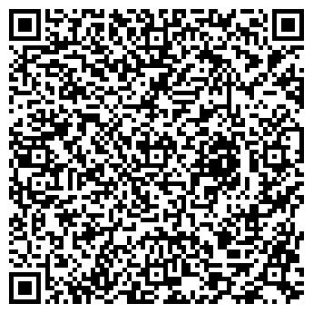 QR-код с контактной информацией организации АЛИТА-СЕРВИС (Закрыт)