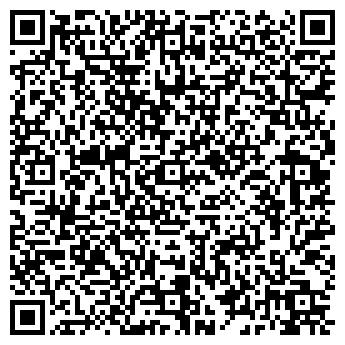 QR-код с контактной информацией организации ВЯТКА-СЕРВИС, ООО