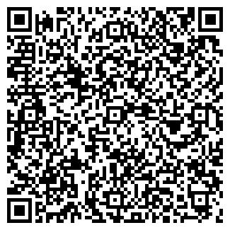 QR-код с контактной информацией организации ЛАРК СИБИ