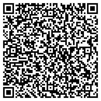 QR-код с контактной информацией организации МОНТЕОН
