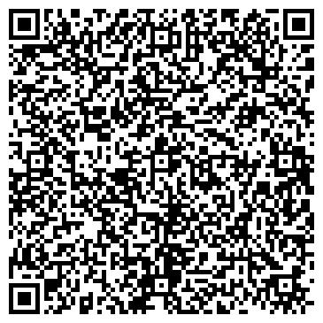 QR-код с контактной информацией организации АК ЕРКЕ МЕЖДУНАРОДНЫЙ ДЕТСКИЙ ЦЕНТР