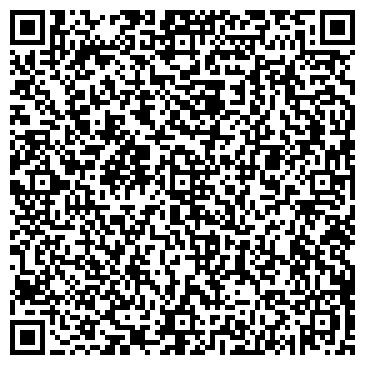 QR-код с контактной информацией организации АВТОРЕМОНТНЫЙ ЗАВОД № 4 СПБ, ОАО
