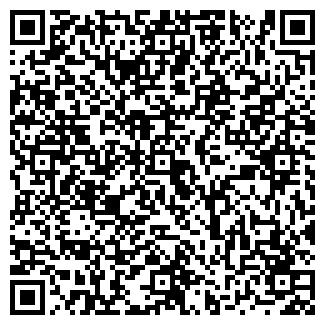 QR-код с контактной информацией организации ЦВЕТЫ, ОАО