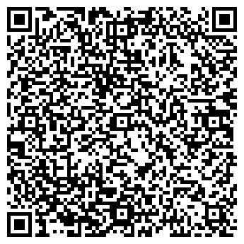 QR-код с контактной информацией организации КАМЕЛИЯ КОМПАНИЯ