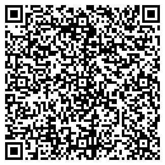 QR-код с контактной информацией организации ПЕРИ МК, ООО