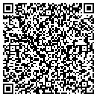 QR-код с контактной информацией организации РТК НПО