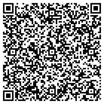 QR-код с контактной информацией организации Р-ЦЕНТР, ООО