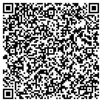 QR-код с контактной информацией организации СТИГМАШ, ООО