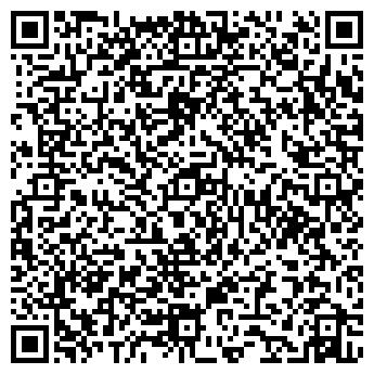 QR-код с контактной информацией организации STAR SOUND TECHNOLOGIES