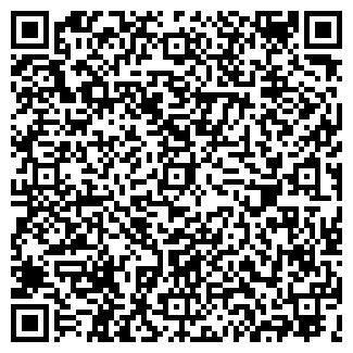 QR-код с контактной информацией организации АУРИА, ООО