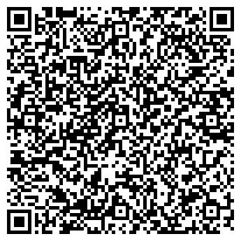 QR-код с контактной информацией организации АКАДЕМИЯ ЕСТЕСТВЕННЫХ НАУК РК