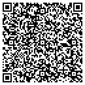 QR-код с контактной информацией организации ВАДОН