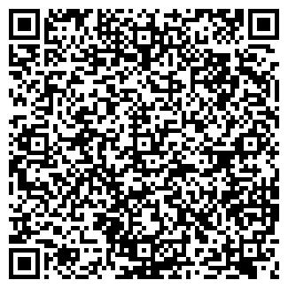 QR-код с контактной информацией организации СДЦ, ООО