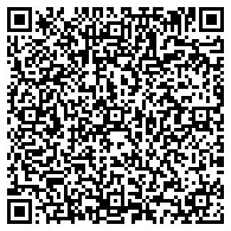 QR-код с контактной информацией организации СПЕКТР