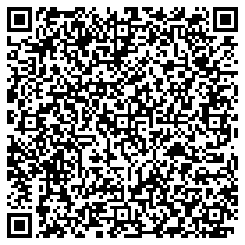 QR-код с контактной информацией организации ООО «Анкер-Гео».
