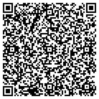 QR-код с контактной информацией организации СТРОЙМАШ, ООО