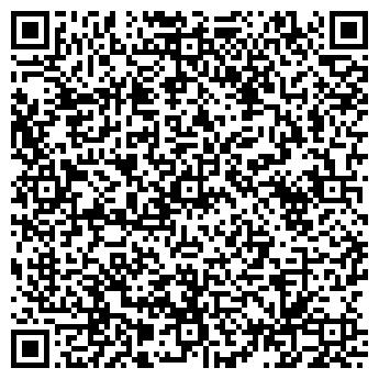 QR-код с контактной информацией организации БАШ НА БАШ