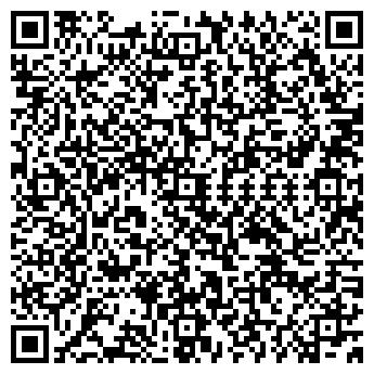 QR-код с контактной информацией организации АКАДЕМИЯ ЭСТЕТИКИ ТОО