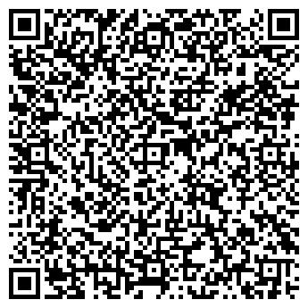 QR-код с контактной информацией организации ВЕНТКОМ, ООО