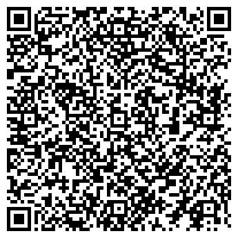 QR-код с контактной информацией организации ООО КОМФОРТ-КЛАССИК