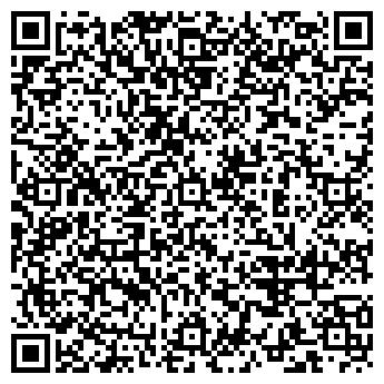 QR-код с контактной информацией организации РОСВЕНТ КЛИМАТ, ООО