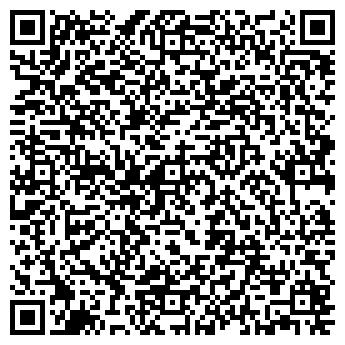 QR-код с контактной информацией организации A-CLIMA