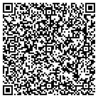 QR-код с контактной информацией организации ВЕС СЕРВЕР, ООО