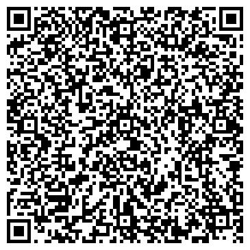 QR-код с контактной информацией организации СЕВЕРО-ЗАПАДНЫЙ ТЕХНОСЕРВИС ЦТО