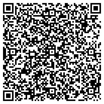 QR-код с контактной информацией организации ВЕКТОР-ИНЖИНИРИНГ