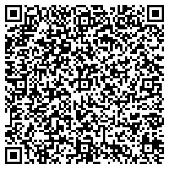 QR-код с контактной информацией организации ООО Цветная металлургия