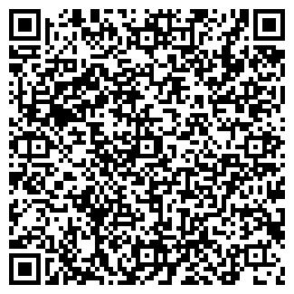 QR-код с контактной информацией организации АКВАСЕРВИС ТОО