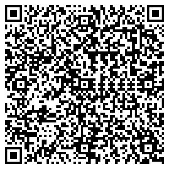 QR-код с контактной информацией организации ДИ-ТРЕЙД, ООО