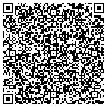 QR-код с контактной информацией организации РОСТРО УПРАВЛЕНИЕ МЕХАНИЗАЦИИ