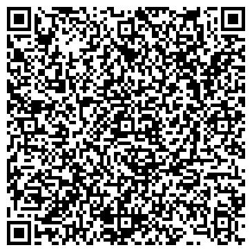 QR-код с контактной информацией организации ЧИСТЫЙ МИР САНКТ-ПЕТЕРБУРГСКАЯ КОМПАНИЯ
