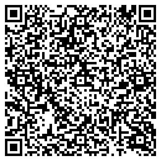 QR-код с контактной информацией организации КВАНТЕЛ, ООО