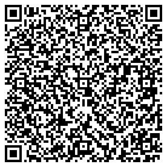 QR-код с контактной информацией организации КВАНТ ИНТЕРКОМ