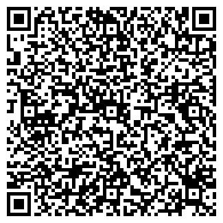 QR-код с контактной информацией организации АФР, ООО