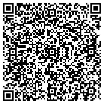 QR-код с контактной информацией организации ТЕХЭКСПЕРТ, ООО
