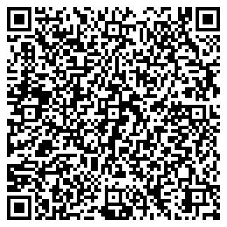QR-код с контактной информацией организации 3Б САЙНТИФИК