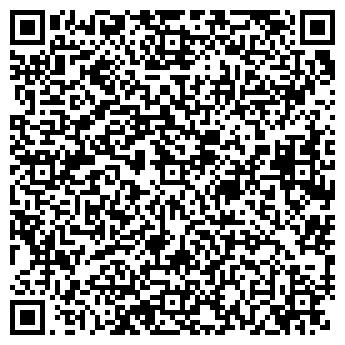 QR-код с контактной информацией организации РОСА ФИРМА, ЗАО