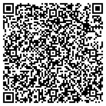 QR-код с контактной информацией организации ВИБРО-ПРИБОР, ЗАО