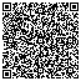 QR-код с контактной информацией организации АККО-КОМПАНИЯ