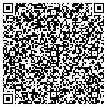 QR-код с контактной информацией организации ПЕРВАЯ ГОРНАЯ КОМПАНИЯ, ООО