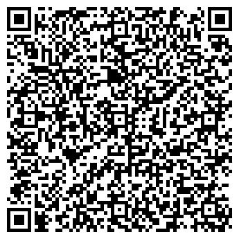 QR-код с контактной информацией организации ИНТЕРМЕТ, ООО