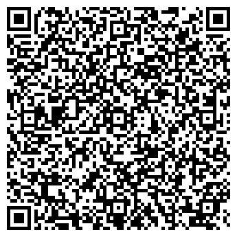 QR-код с контактной информацией организации ГЕОТЕХНОЛОГИИ, ООО