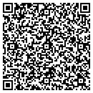 QR-код с контактной информацией организации АККУ ТОО