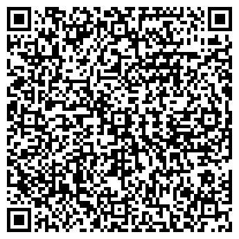 QR-код с контактной информацией организации А-ПЛАСТ, ООО
